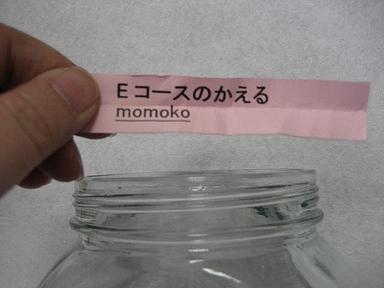 プレゼント企画☆当選者発表