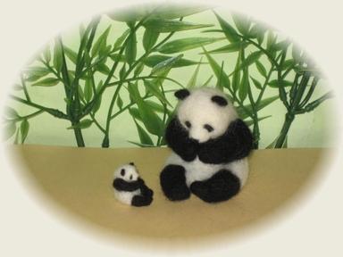 羊毛フェルト☆おすわりパンダ