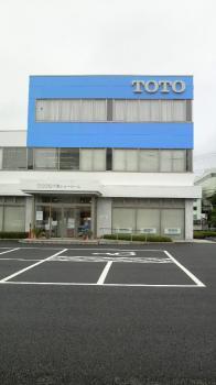 20080626122708