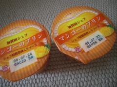 mangopd.jpg