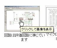 WS001232.jpg