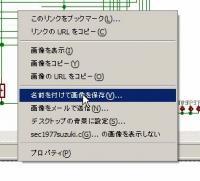 WS001234.jpg