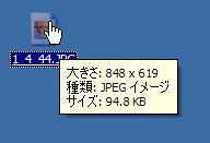 WS001236.jpg