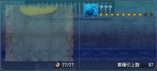 沈没船97_1