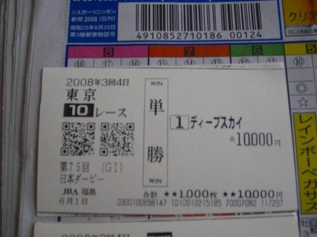 IMGP0886.jpg
