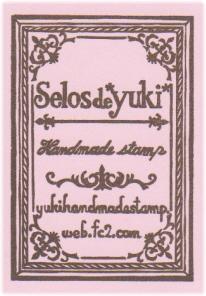 Selosdeyuki