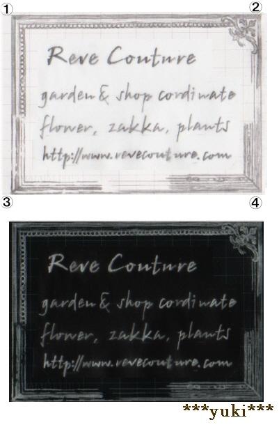 shopcard3.jpg
