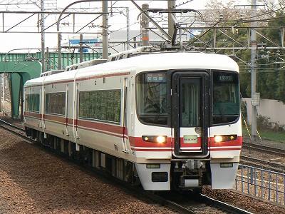 s-2008-3-28 093