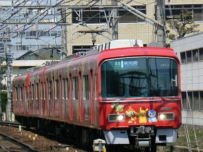 s-2008-3-28 030