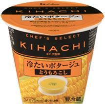640kihachi_potage_04.jpg