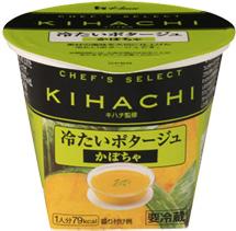 640kihachi_potage_07.jpg