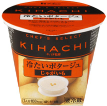 640kihachi_potage_10.jpg