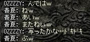 ネタくさぃw
