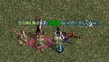 ピヨと四川!?