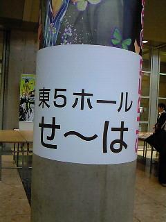 20080503193050