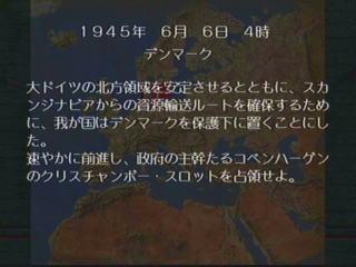 アドバンスド大戦略~ヨーロッパの嵐・ドイツ電撃作戦