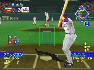 プロ野球 グレイテストナイン'97