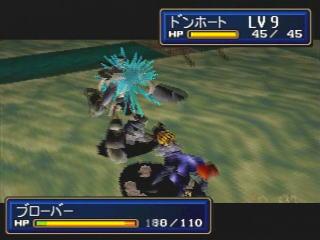 シャイニングフォースIII シナリオ3 氷壁の邪神宮