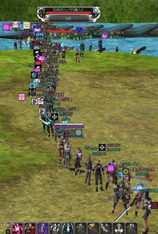 並ぶコラ民