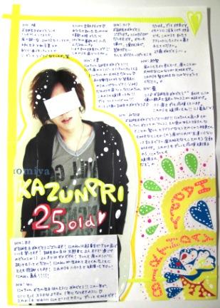 nino Happy Birthday!