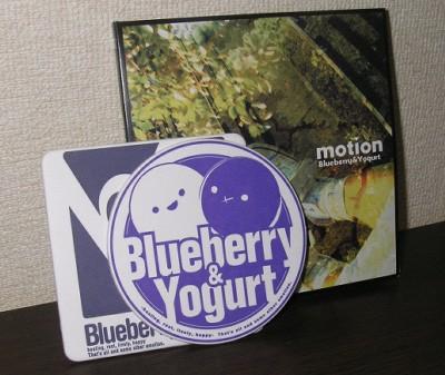 Blueberry&Yogurt motion
