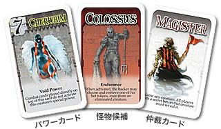 コロッサル・アリーナ:カード種類