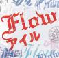 FLOW-J