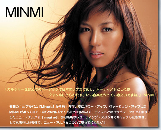 MINMI-A.jpg