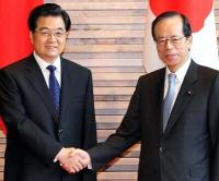 福田首相と胡 錦濤