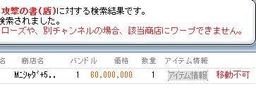 00038.jpg