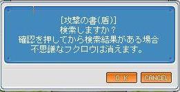 00079.jpg