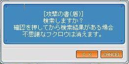 00111.jpg