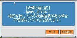 00118.jpg