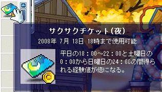 00120.jpg