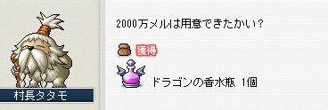 00138.jpg