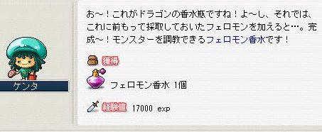 00152.jpg