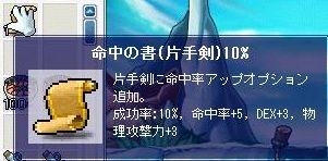 00168.jpg