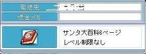 00188.jpg