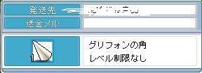 00193.jpg