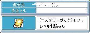 00206.jpg