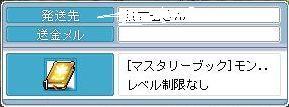 00207.jpg