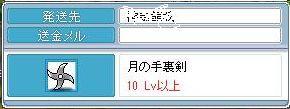 00209.jpg