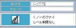 00210.jpg