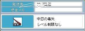 00211.jpg
