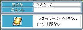 00212.jpg