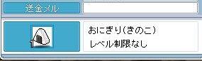 00271.jpg