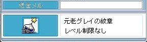 00359.jpg