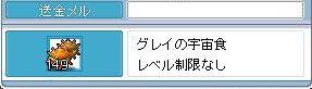 00360.jpg