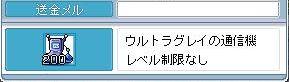 00361.jpg