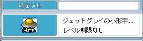00366.jpg